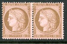 classique de France Cérès N° 55c * variété 10c+15c brun sur rose cote:12000€