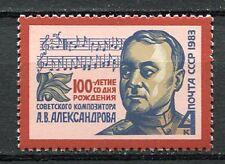 30375) RUSSIA 1983 MNH** Aleksandrov 1v. Scott#5128
