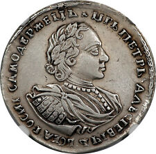 Russia 1720 Peter I Silver 1/2 Rouble (Poltina) NGC VF DETAILS