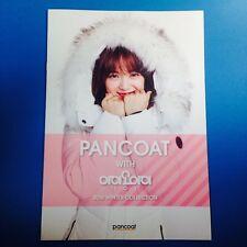 K-POP I.O.I & PanCoat Winter Collection Official I.O.I Photobook