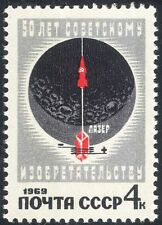 Russia 1969 Rocket/Space/Laser/Moon/Transport/Inventions/Science 1v (n11804)