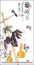 Chinese Art Decor Chinese Painting: Chinese Brush Painting - Bird & Gourds