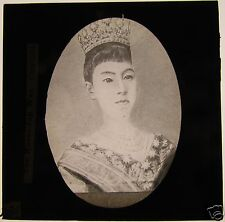 Glass Magic lantern slide RUSSO JAPANESE WAR - EMPRESS OF JAPAN