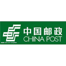 CHINA POST REGISTERED AIR MAIL WITH TRACKING NUMBER SERVICE