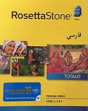Rosetta Stone Persian Farsi 1 2 3 Homeschool +Audio CDs  WIN/MAC