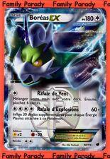 Boréas EX 180pv 98/116 Glaciation Plasma Carte Pokemon ULTRA Rare neuve fr