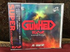 SEALED and COMPLETE Gunhed Special Version for PC Engine Turbografx