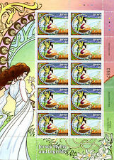 Jersey 2016 MNH Myths & Legends 6x 10v M/S Fairies Dragons Witches Stamps