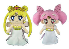 "Set of 2 Great Eastern Sailor Moon 9"" Neo Queen Serenity/ Small Lady Usagi Plush"