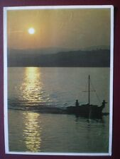 POSTCARD SPAIN ANDALUCIA - AT SUNSET