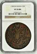 Russia 1789 EM Cooper Coin 5 Kopeks Catherine the Great Bitkin#643 NGC VF35