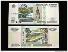 Russia - 10 Roubles - UNC currency note - current series