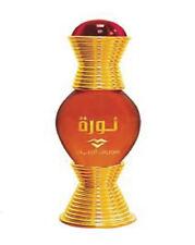 *EMPTY* NOORA By Swiss Arabian Style High Quality Perfume Bottle - 20ml