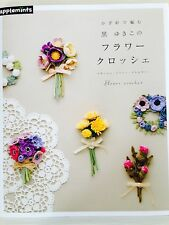Yukiko Kuro Flower Crochet - Japanese Craft Pattern Book SP3
