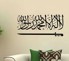 Wall Sticker Calligraphy Arabic Words Islamic Muslim Saying Living Room Decal