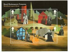 GB 2011 Royal Shakespeare Company unmounted mint mini / miniature sheet MNH