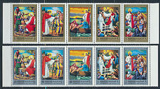 SHARJAH LIFE OF JESUS IMPERF& PERFED SETS MICHEL 759-68