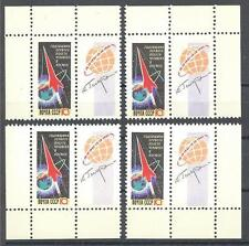 Russia 1962 Sc# 2578 Vostok 1st anniver of Gagarin flight to space 4 corners MNH