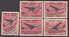 RUSSIA 1959 Matchbox Label  #59.1-5  Use air transport.