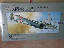 MITSUBISHI G3N3 NELL NAVY BOMBER 1/72 SCALE ARII MODEL+ PHOTOETCHED PARTS