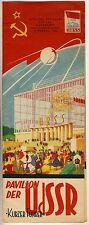 WELTAUSSTELLUNG BRÜSSEL 1958 BRUSSELS WORLD FAIR * Führer UdSSR Pavillon Guide