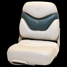 SUN TRACKER NEUTRAIL / PEARL WHITE / GREEN FOLDING BOAT FISHING SEAT (SINGLE)