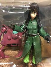 Dragon ball Giant Ape Mai Action Figure NIP Anime Jakks Pacific Toy
