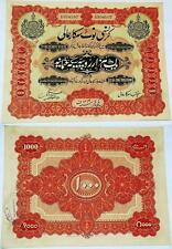 NICE CRISP UNCIRCULATED INDIA 1929 1,000 RUPEES BANKNOTE  COPY NOTE!