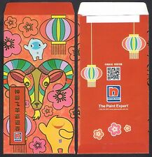 MALAYSIA ANG POW RED PACKET - NIPPON PAINT 2015