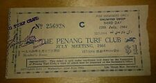 #3 Rare Malaysia 1964 PenangTurf Club Sweep Ticket 槟城赛马公会