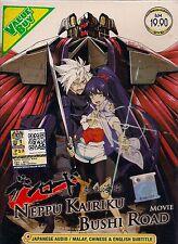 NEPPU KAIRIKU BUSHI ROAD MOVIE JAPAN ANIME DVD ENG SUB