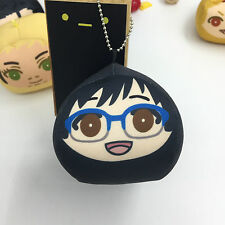 Hot Anime YURI ON ICE Cute Yuri Katsuki Q Dumpling Pendant Key Buckle Gift #A