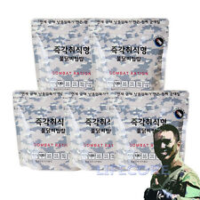 Military Outdoor Camping Food Combat C Ration MRE Spicy Chicken Rice 5 packs