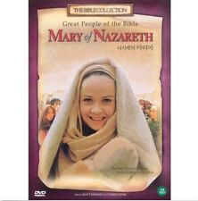 THE BIBLE COLLECTION # Mary of Nazareth DVD (Sealed) ~ Myriam Muller