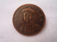 L-83082   Collection of old China copper coin
