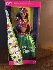 Mattel Polynesian Barbie Doll - Dolls of the World Collection - 1994 NRFB