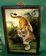 "Vintage Chinese Painting Reverse on Glass of Tiger 20.25"" by 13.75"""
