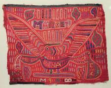 Estate Found Panama Kuna Mola Eagle Political Design Embroidered Fabric Panel