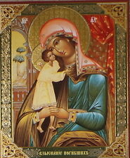 MOTHER AND CHILD Icon Russian Christian Orthodox