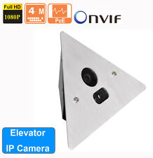 4MP HD 1080P Corner Mount Elevator  IP Camera, ONVIF  PoE or 12V DC