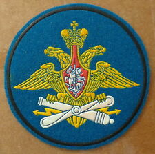 Russian army   patch   #3sf