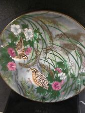 1986 The Poetic Gardens of Japan QUIET ENCHANTMENT Quail Hibiscus Ltd Ed Plate