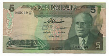 TUNISIA 5 DINARS 1972 PICK 68 LOOK SCANS