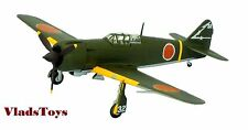 F-Toys 1/144 Wing Kit 13 Kawasaki Ki-100 type 5 -1 244th fs 3rd troop 1C
