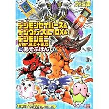 Digimon Data Squad & Digivice iC10X & Digimon Mini Ver.2.0 +3.0 fan book
