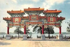 BF36397 arch summer palace china   front/back scan