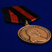 """Russian Medals at an inexpensive price(Medal """"For the salvation of perishing"""" A"""