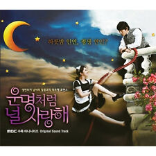 K-pop I LOVE YOU LIKE A DESTINY (운명처럼 널 사랑해) - MBC DRAMA O.S.T (OSTD660)
