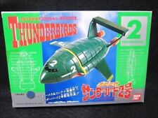 NEW!! Popynica Thunderbird No. 2 Figure Bandai Jet Mole from Japan Free Shipping