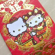 Hello Kitty Dear Daniel Chinese Wedding Mini Red Packet Pocket Envelope 10pc